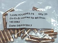 Токосъемный наконечник CuCrZr ф0.8/M6/25