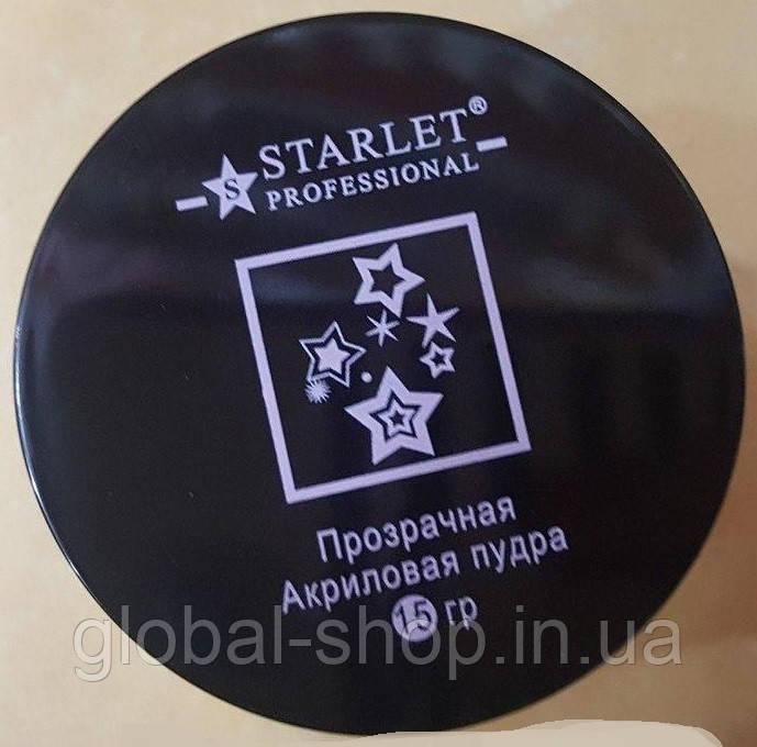 Акриловая пудра для наращивания ногтей Starlet 15 ml разные цвета