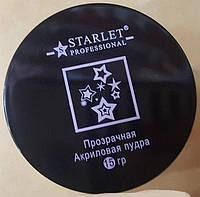 Акриловая пудра для наращивания ногтей Starlet 15 ml разные цвета, фото 1