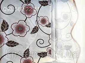 Скатерть Волна клеенка на основе 120x152 (SVk12002), фото 3