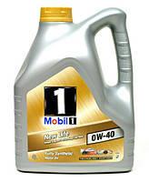 Моторное синтетическое масло MOBIL 1 New Life 0W-40 4L