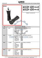 Комплект ремонтный рессоры на ось FRUEHAUF (на ось) (100114 | 80145)