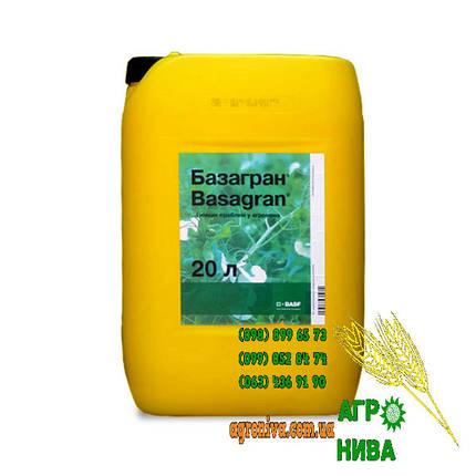 Гербицид Базагран BASF, фото 2