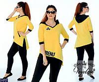 Спортивный  костюм большого размера из двухнитки кофта ассиметрия с капюшоном желтая
