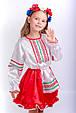 """Детский костюм """"Казачка"""" (Украиночка), фото 2"""