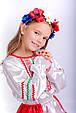 """Детский костюм """"Казачка"""" (Украиночка), фото 3"""