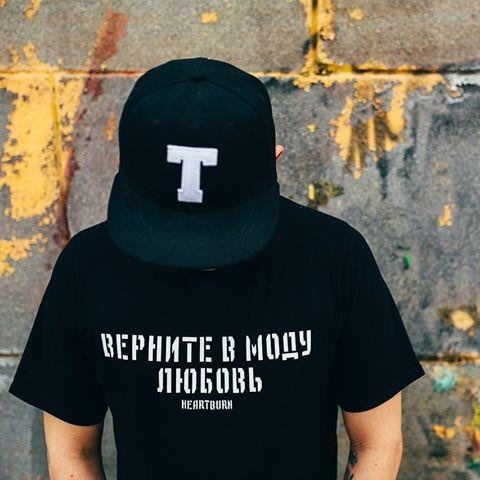 Футболка Heartburn Clothing Верните в моду любовь черная,унисекс ( мужская,женская,детская) - SDS GROUP в Киеве