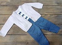 Комплект ясельный Рыбка для девочки (вязанная кофта, боди, джинсовые штанишки) 62/68 см (Little Angel), фото 1