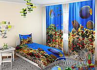 """ФотоШторы """"Экзотические рыбки"""" 2,5м*2,6м (2 полотна по 1,30м), тесьма, фото 1"""