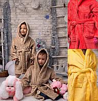 Махровый детский халат, очень мягкий. Кофейный, 3 цвета.