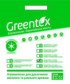 Агроволокно Greentex p-30 (1.6x10м) белый