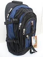 "Рюкзак туристический ""Polar"" turist - 60 литров., фото 1"
