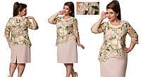 Женское роскошное батальное платье  с вышивкой., фото 1