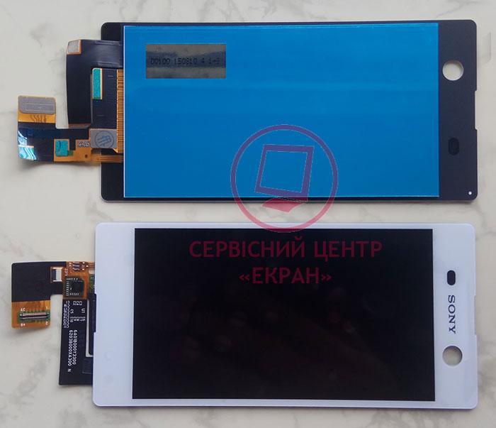 Дисплей модуль Sony Xperia M5 Dual E5633 в зборі з тачскріном, білий