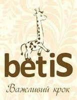 Бетис украинский производитель детской одежды
