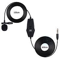 Петличный микрофон JJC SGM-38II (SGM-38 II), 7 метров шнур!