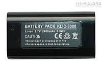 Аккумулятор Kodak KLIC-8000, Ricoh DB-50 (2400mAh)