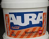 Фарба фасадна з силоксаном Aura Fasad Residens ефект самоочищення, 9л