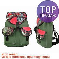 Рюкзак Raymond / городской рюкзак