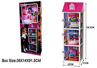 Кукольный домик Monster High Монстр Хай 66897 + кукла