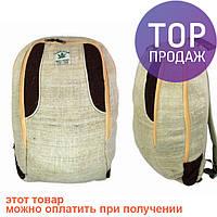 Рюкзак Vico /городской рюкзак
