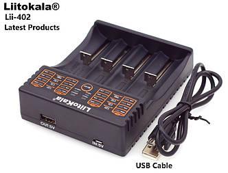 Зарядний пристрій на 4 слота LiitoKala Lii-402 оригінал. Функція Power Bank