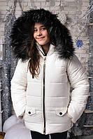 Зимняя курточка АЛЯСКА, подросток. Белый, 3 цвета.
