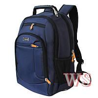 Рюкзак Winner Stile 246 школьный подростковый для мальчиков с отделом для ноутбука 31см х 47 см х 19 см Синий