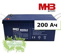 Аккумулятор MHB гелевый 200Ач 12В, GEL, модель-MNG200-12 (для автономных солнечных электростанций)