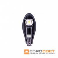 Світильник LED вуличний консольний ST-30-04 30ВТ 6400К 2700Лм сірий