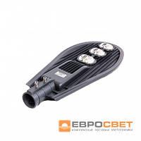 Світильник LED вуличний консольний  ST-150-04 150Вт 6400К 13500Лм сірий