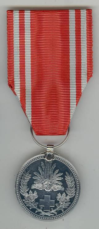 Японія медаль члена Червоного Хреста