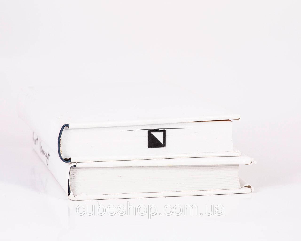 Закладка для книг Полуквадрат