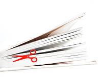 Закладка для книг Ножницы