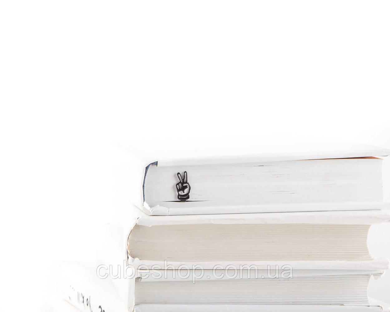 Закладка для книг Виктория