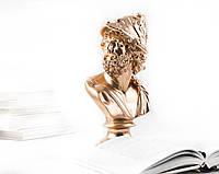 Бюст Перикл (золотой) гипсовый
