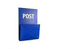 Полка Post (синяя)