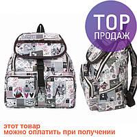 Рюкзак City Redenta / городской рюкзак