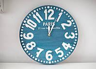 Часы Париж (антично-синий)