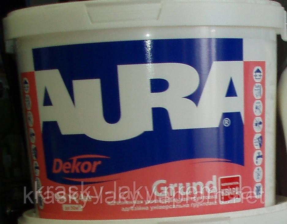 Адгезійна універсальна ґрунтовка Aura Dekor Grund, 10л