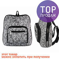 Рюкзак Rachele City / городской рюкзак