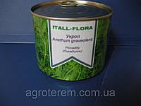 Укроп Пикадилли  0,15 кг