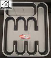 Лоток для ложек и вилок Senyayla С015 серый
