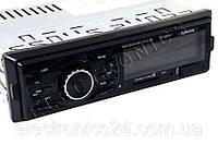 Автомагнитола HS-MP817, фото 1