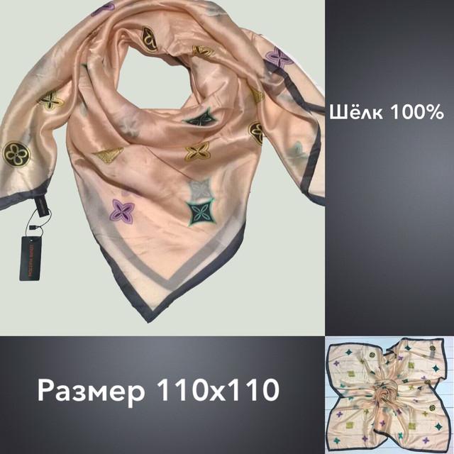 Платок U Луи Витон шелк 110х110