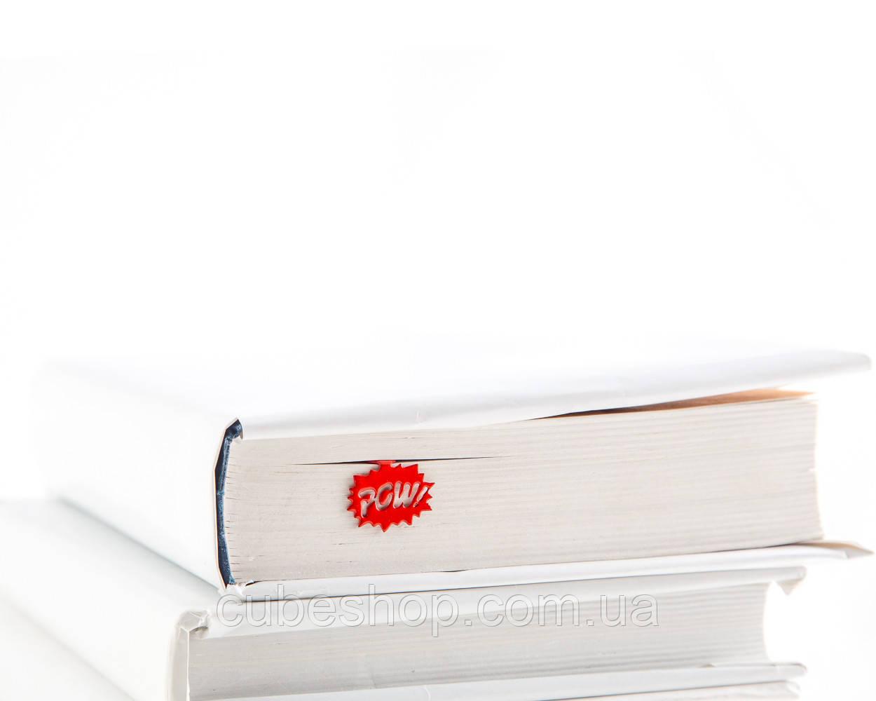 Закладка для книг POW (красный)
