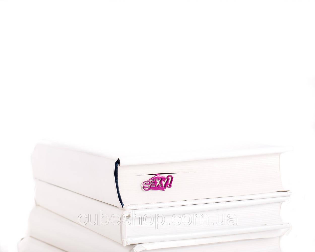 Закладка для книг Sexy
