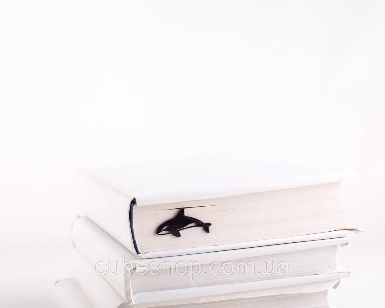 Закладка для книг Косатка