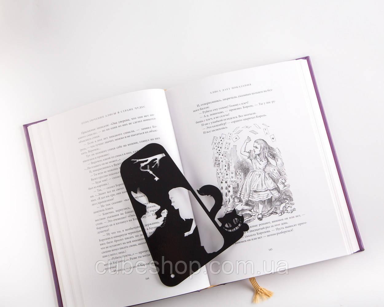 Закладка для книг Алиса в стране чудес