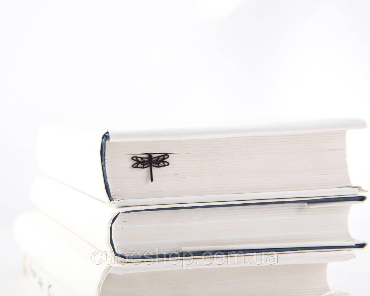 Закладка для книг Стрекоза